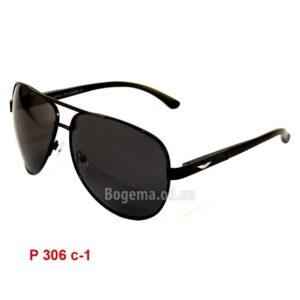 Мужские очки Polar Aluminiu P-306-c-1