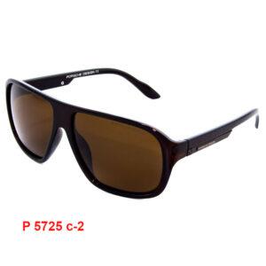 """поляризационные солнцезащитные мужские очки """"PORSCHE DESIGN"""" P 5725 C2"""