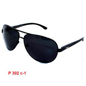 Мужские очки Polar Aluminiu