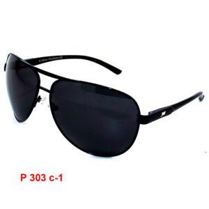 Мужские очки Polar Aluminiu P-303-c-1